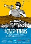 Tinos Jazz Festival